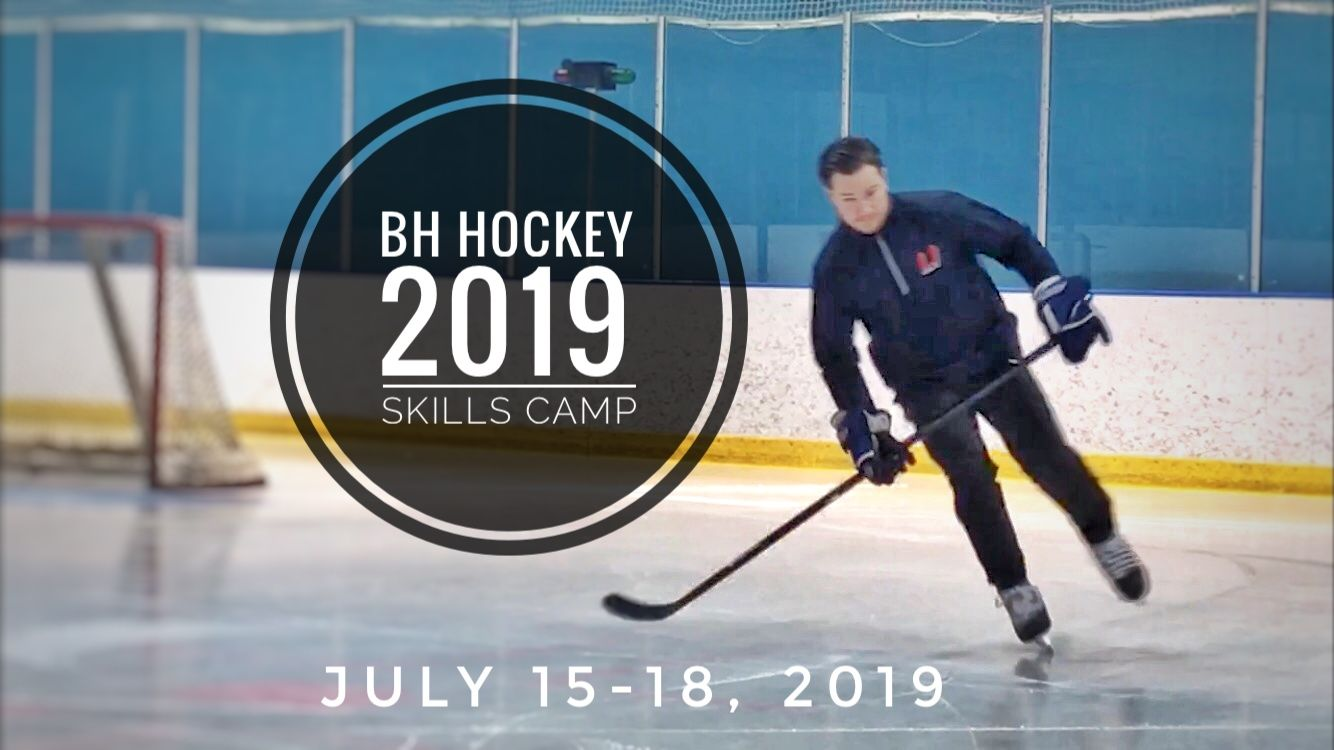 BH Hockey Camp