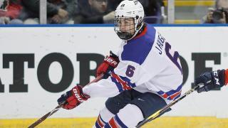 Jack Hughes 2019 NHL Draft Lottery